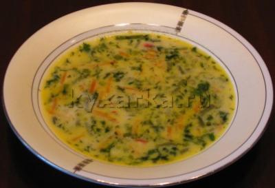 Зама (с овощами и зеленой стручковой фасолью)