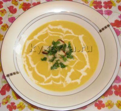 Суп-пюре из тыквы с имбирем и сливками